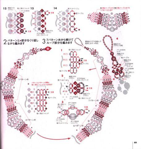 """Схема очень проста, это все плетение  """"крестик """" или  """"квадратик """" (кто как называет), интересная форма этого изделия..."""
